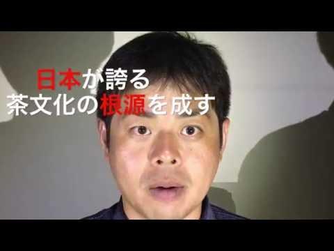 ケア接客士養成プロジェクト2016~お茶出し編~