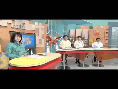 三丘温泉デイサービスセンター 熱血TV