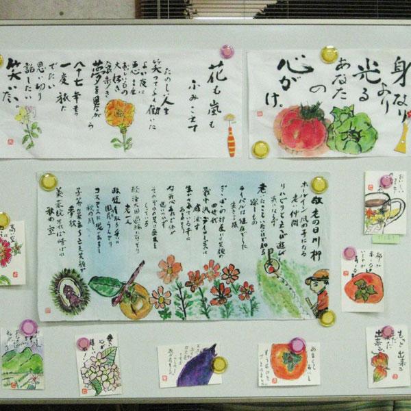 絵手紙教室03