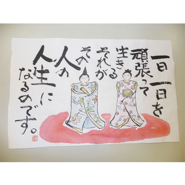絵手紙教室04