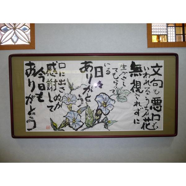 絵手紙教室05