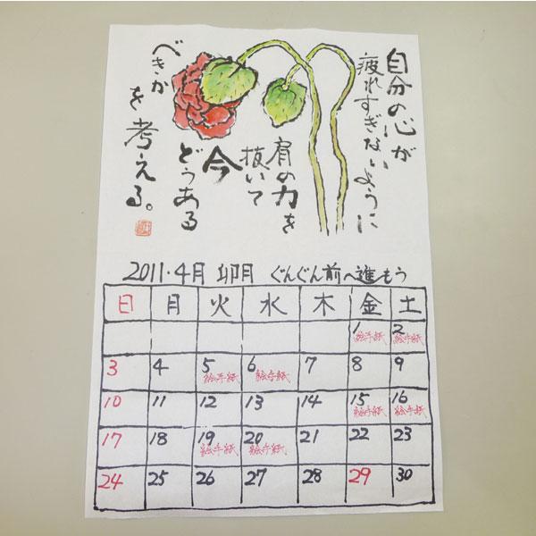 絵手紙教室06