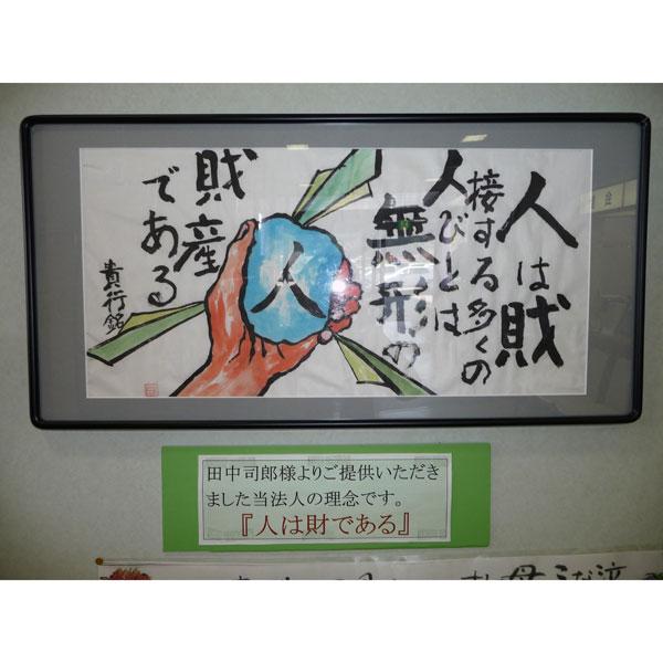 絵手紙教室07