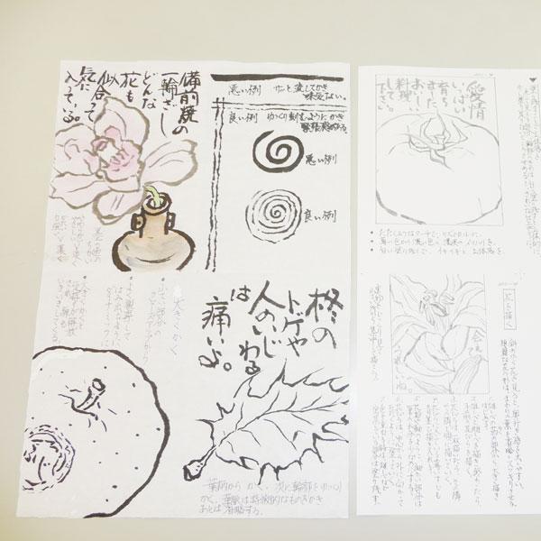 絵手紙教室08